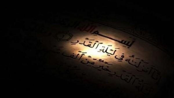 ما هي العلامات المميزة في ليلة القدر رمضان 2021