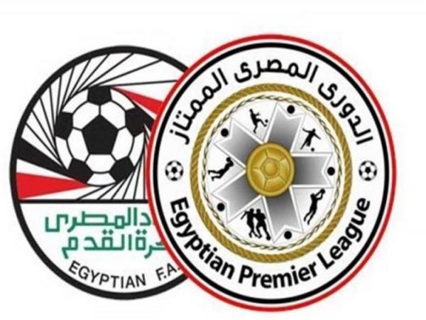 ترتيب هدافي الدوري المصري الممتاز بعد ثنائية عبد القادر في بيراميدز