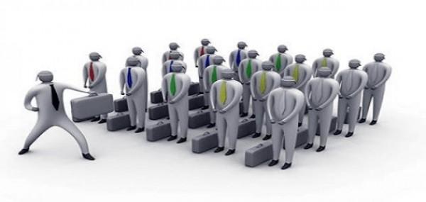 ما هو مفهوم الإدارة العامة