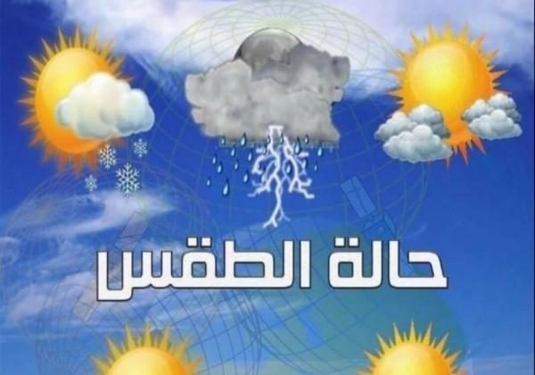 حالة الطقس في الأردن يوم الثلاثاء 12-1-2021