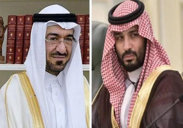 ضربة جديدة تلقها سعد الجبري يتلقى من الأمير محمد بن سلمان