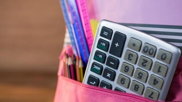 تقدم 72 طالبًا لامتحان الثانوية العامة في إحدى المدارس ، ورسب 9 منهم ، معدل النجاح في المدرسة يساوي