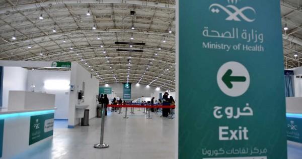 السعودية تعفي 10 فئات من الحضور في لأماكن العمل
