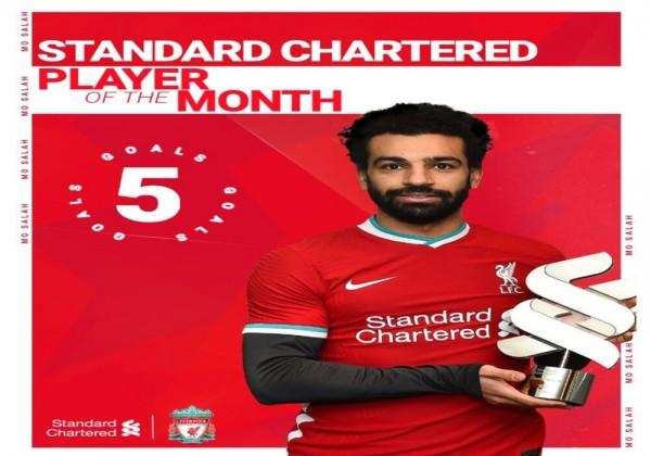 محمد صلاح أفضل لاعب في فريق ليفربول عن شهر يناير
