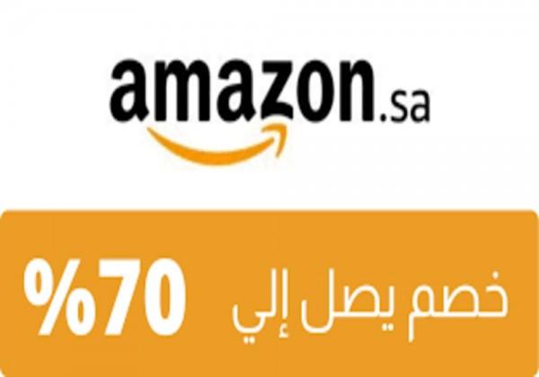 ما هي العروض الجديدة والمتاحة لدى متجر أمازون السعودية 2021