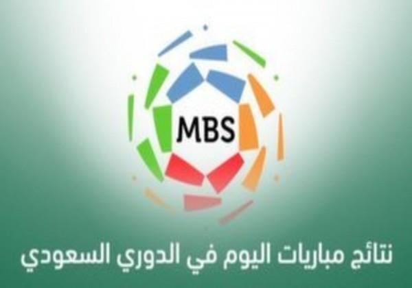 نتائج مباريات الدوري السعودي أمس الثلاثاء في الجولة 14