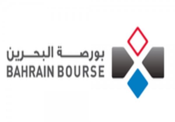 سوق البحرين للأوراق المالية