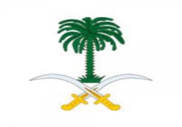 تفاصيل وفاة الأميرة لمياء بنت هذلول بن عبد العزيز آل سعود