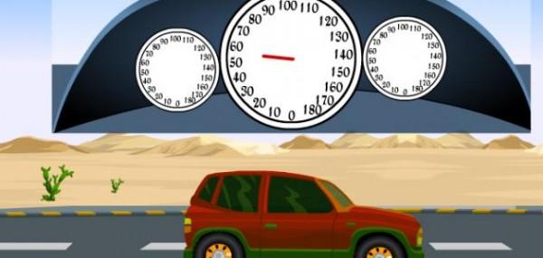 السرعة اللحظية هي سرعة جسم في نقطة زمنية معينة