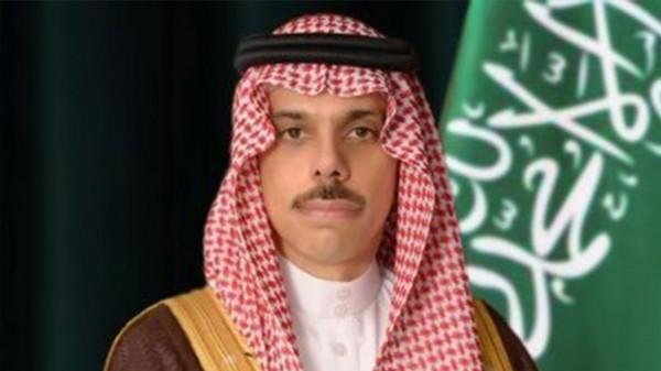 ماذا تضمن بيان وزير الخارجية السعودي بخصوص التطبيع مع إسرائيل