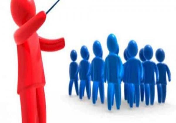 تعد إدارة الهيئات والمؤسسات الخاصة أحد أنواع الإدارة صح أم خطأ