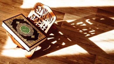 القوة الحقيقية التي يتميز بها المسلم