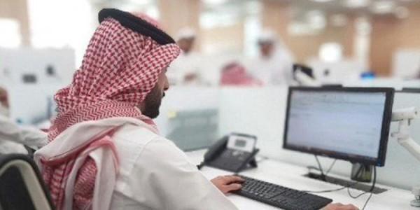 متى يبدأ الدوام بعد عيد 1442 في السعودية