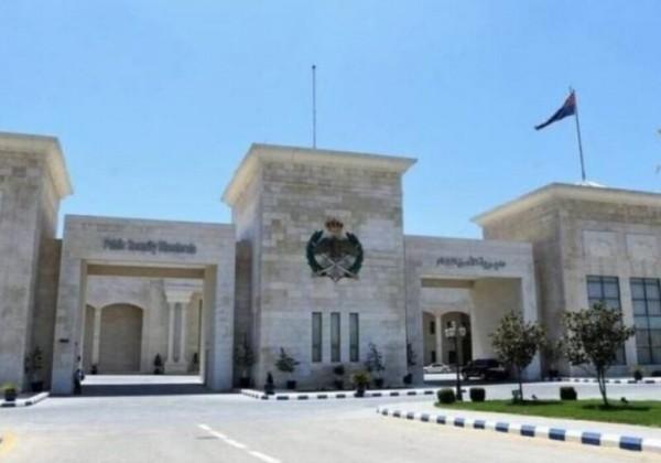 شروط تقديم طلب تجنيد الأمن العام الأردني 2021