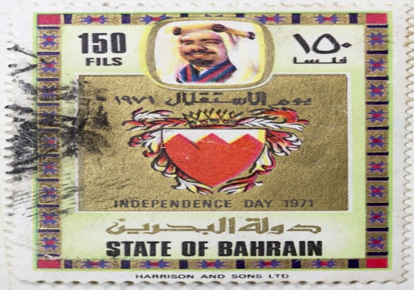 كانت البحرين حتى عام 1971 تحت الحماية
