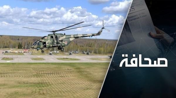 مقال بعنوان الولايات المتحدة تزود أفغانستان بمروحيات روسية لفيودور دانييلتشينكو