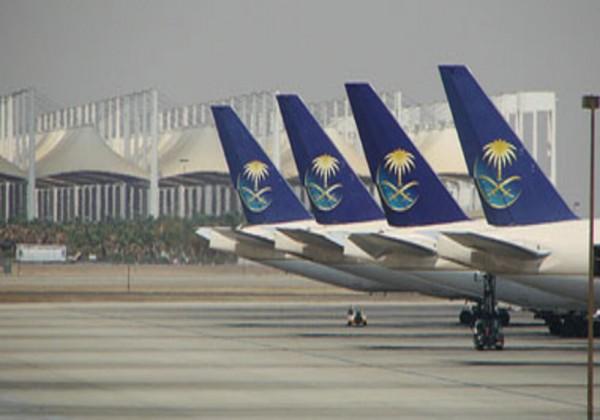 بماذا قررت السلطات السعودية بشأن منافذ السفر