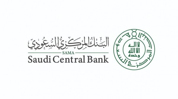بنكان رقميان جديدان على وشك الحصول على ترخيص في المملكة العربية السعودية