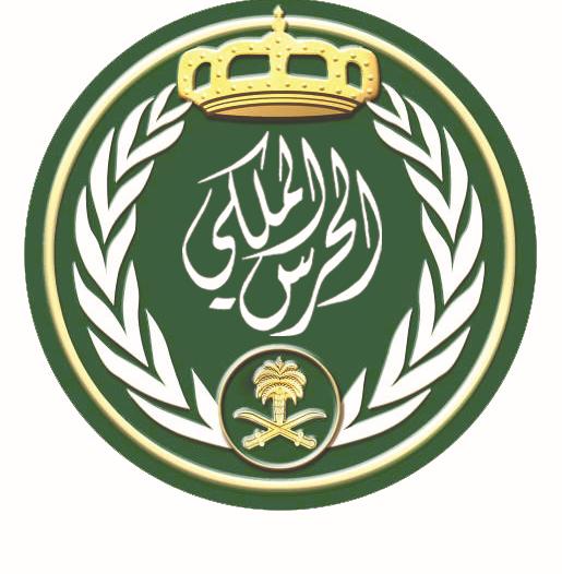 تفاصيل إعلان الحرس الملكي عن فتح باب التقدم لبرامج التوظيف