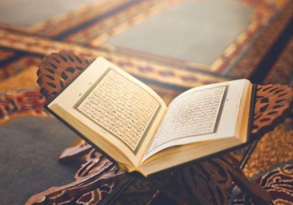 كيف يمكنك حفظ القرآن الكريم