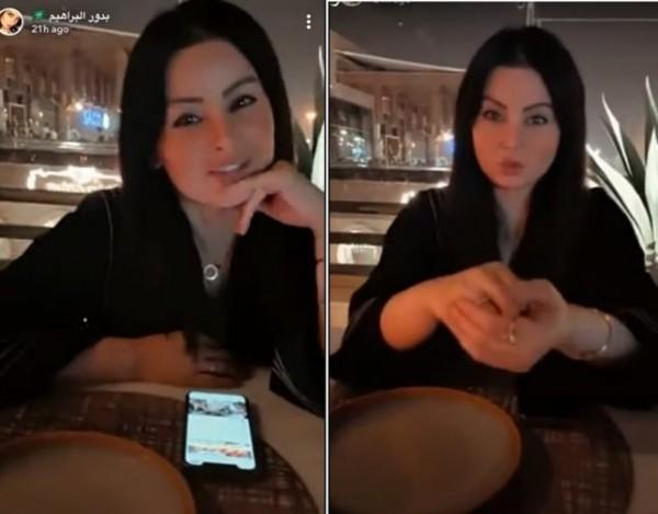 """الفنانة """"مروة محمد"""" تفاجئ جمهورها بزواجها واعتزالها التمثيل"""