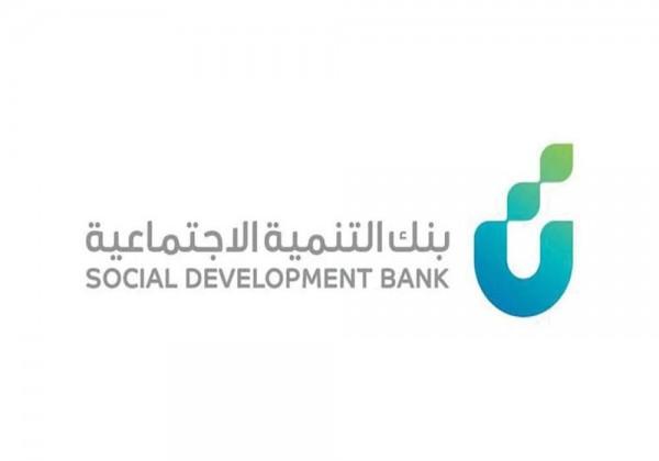 ما شروط تمويل سيارات البيع المتنقلة من بنك التنمية الاجتماعية