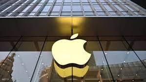تفاصيل افتتاح أكاديمية أبل Apple Developer في الرياض