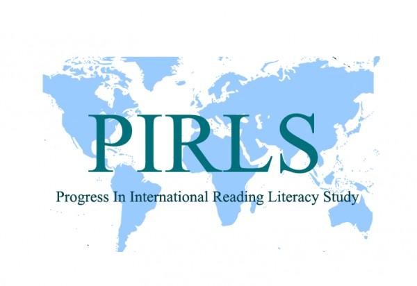 بيرلز هي امتحانات دولية تصدرها .....