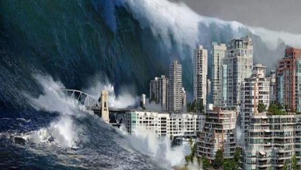 ما الذي يسبب تسونامي في المحيط