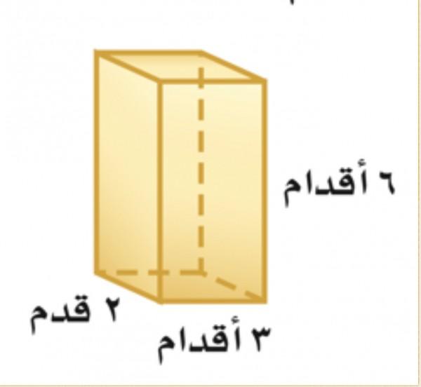حجم المنشور في الشكل = ....... قدم مكعب
